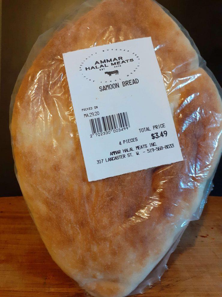 Samoon Bread